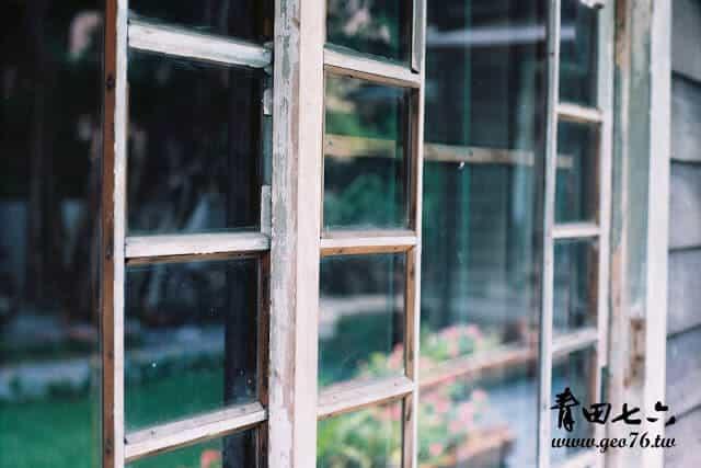 青田七六-緣廊門窗