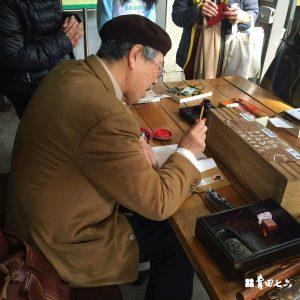 青田七六-亮軒老師導覽1