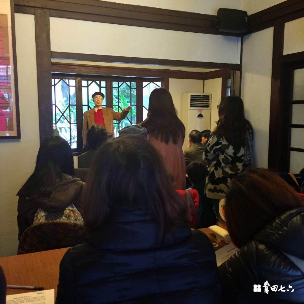 青田七六-亮軒老師導覽2