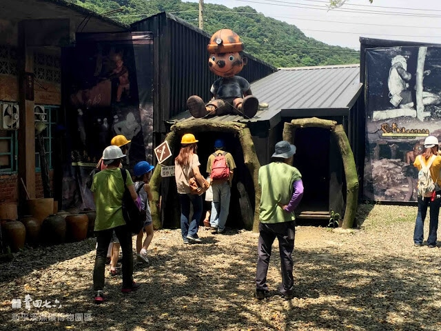 青田七六+新平溪煤礦博物園區3