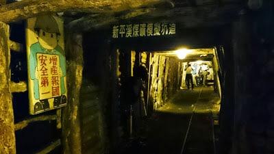 2015【新平溪煤礦地科學習之旅】暑假場-2