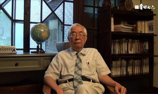 2015謝越寧教授訪青田七六