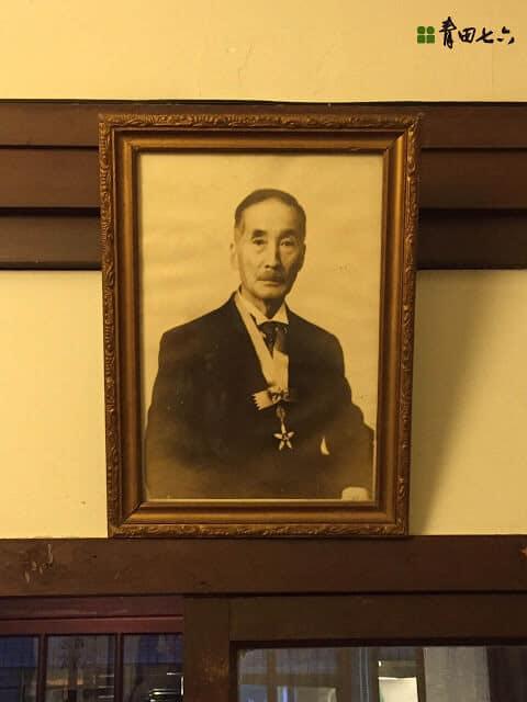 青田七六-矢部長克教授@書齋