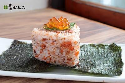 青田七六-鮮包鮭魚子烤飯糰