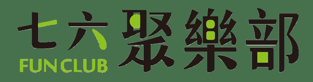 青田七六-七六聚樂部-LOGO