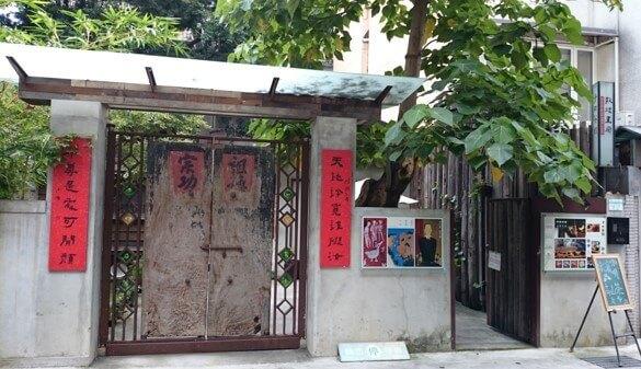 街區慢步_昭和町的日式宿舍-12.-1