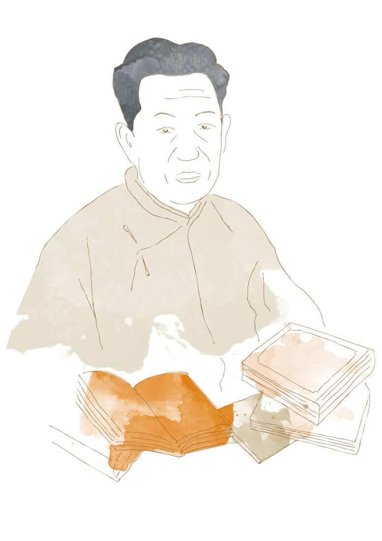 Qingtian76-Professor T.Y. Ma