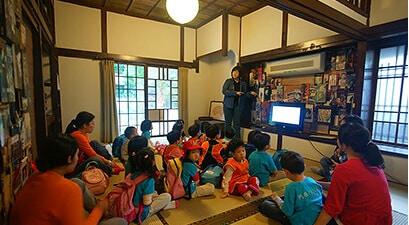 Qingtian76 Tatami Room