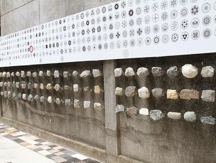 青田七六-老屋導覽-岩石牆