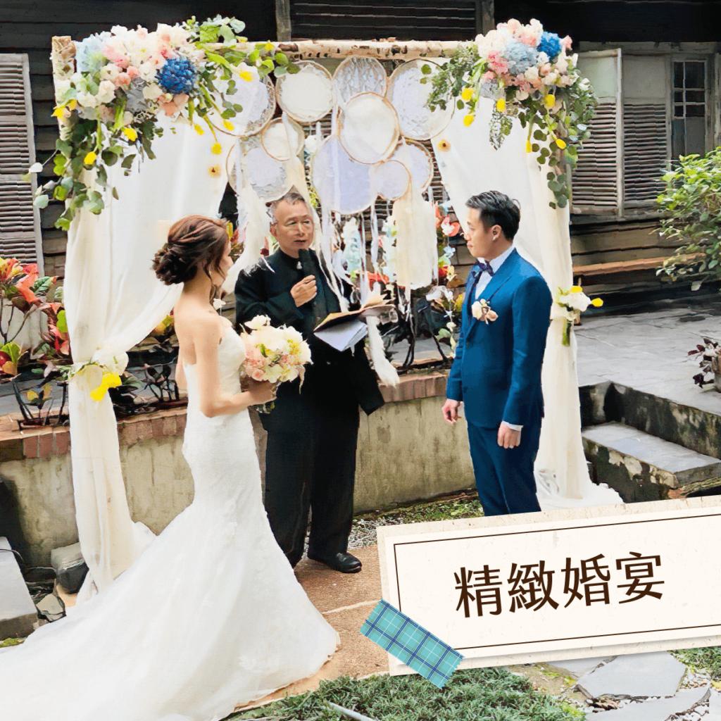 婚宴空間-精緻婚宴