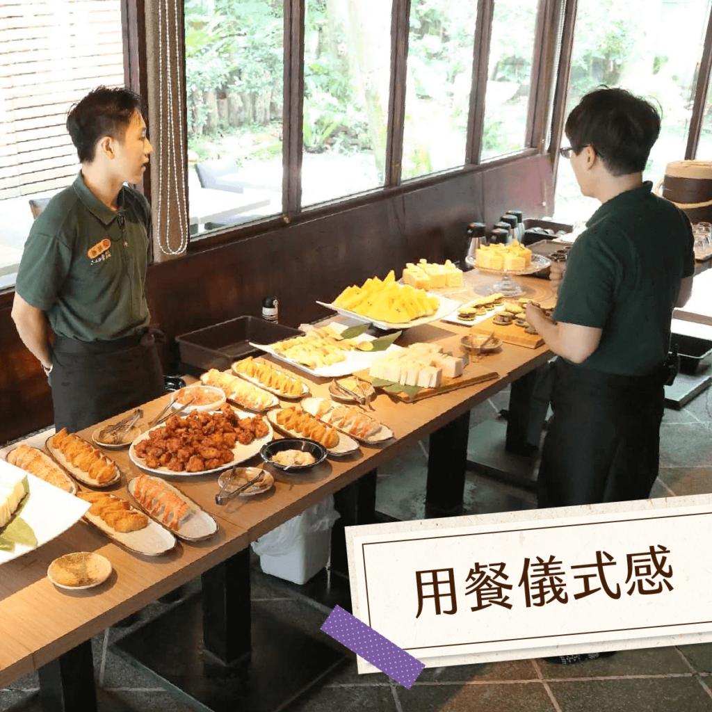 私人包廂-用餐儀式